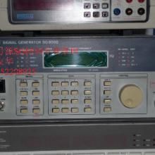 供应标准高频信号发生器SG8550维修13552208925批发