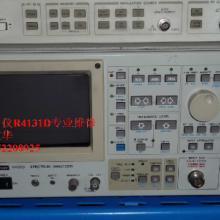 供应爱得万R4131D频谱仪维修  13552208925批发