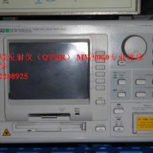 供應(OTDR)MW9060光時堿反射儀維修13552208925圖片