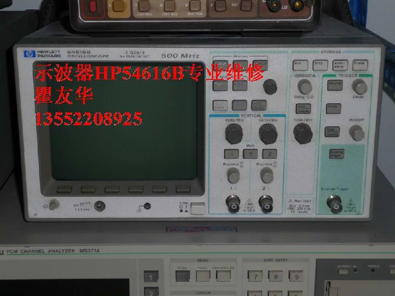 示波器维修︳示波器专业维修︳各类型号示波器专业维修