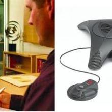 供应电话会议系统