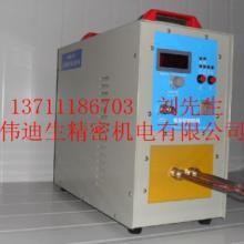 供应铁管焊接机