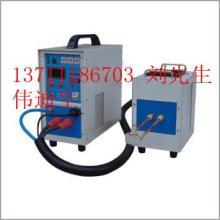 供应高频热处理设备