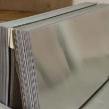 供应2B11国标铝合金板块及棒料批发零售批发