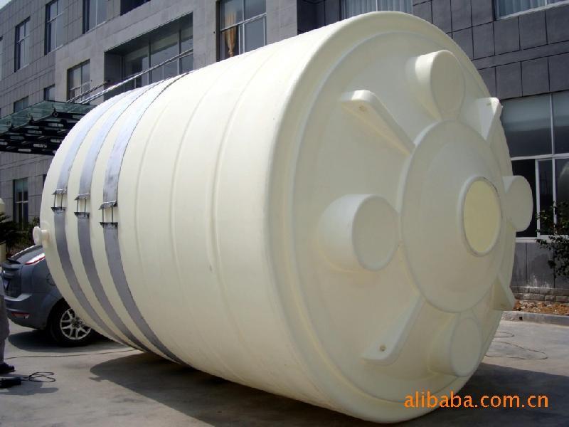 供应20T塑料桶20吨塑料桶20立方塑料桶