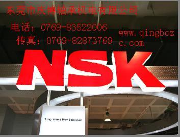 东莞市庆博轴承机电有限公司