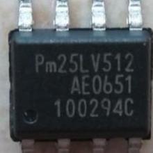 供应电动玩具IC闪存芯片