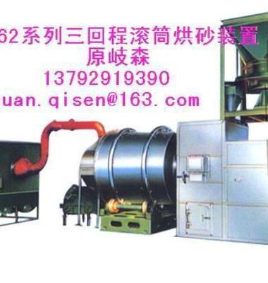 河砂烘干机图片/河砂烘干机样板图 (1)