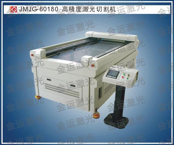 布袋风管激光切割机图片/布袋风管激光切割机样板图 (3)