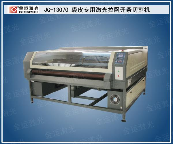 布袋风管激光切割机图片/布袋风管激光切割机样板图 (2)