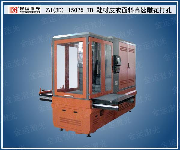 布袋风管激光切割机图片/布袋风管激光切割机样板图 (1)
