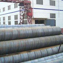 供应API5L PSL2 无缝钢管 大口径螺旋钢管 大口径直缝焊图片