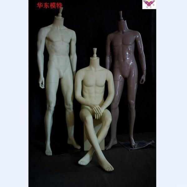 巫唐大胆阴露展艺术