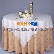供应北京台布饭店台布餐厅台布椅套口布