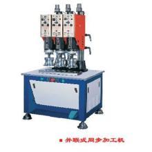 上海超声波设备维修_超声波设备维修上海