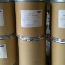 北京粉末聚羧酸高效减水剂SC-11