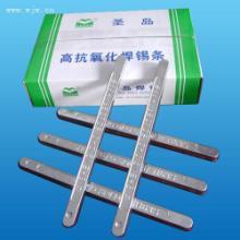 供应无锡控制器焊锡条焊锡膏助焊剂锡丝批发