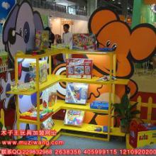盟玩具湖南儿童玩具网店加盟批发