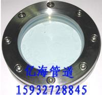 供应不锈钢法兰视镜,不锈钢法兰视镜作用,不锈钢法兰视镜价格批发