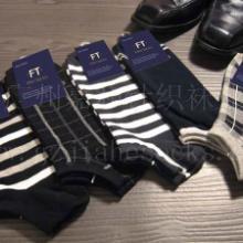 供应袜子单包装袜子纯棉外贸袜子纯棉男袜
