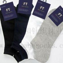 供应夏季运动袜子夏季运动袜夏季外贸袜批发