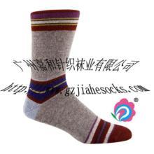 供应外贸男士纯棉商务袜外贸男女袜子批发