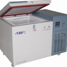 供应冷冻箱,超低温冷冻箱,冷冻箱英文,冷藏冷冻箱,冷冻箱价格