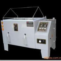 供应山东烟台济南潍坊标准型盐水喷雾试验机 图片|效果图