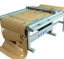 样板裁剪机器/自动切割样板机器/经纬平板服装切割机 图片