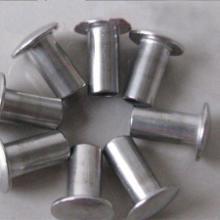 供应【不锈钢铆钉】【不锈钢实心铆钉】【不锈钢半空心铆钉】