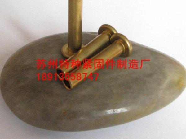 供应【郑州铜铆钉】【长沙铜铆钉】【成都铜铆钉】郑州铜铆钉长沙铜铆钉