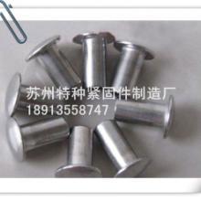 供应【郑州不锈钢铆钉】【长沙不锈钢铆钉】【成都不锈钢铆钉】