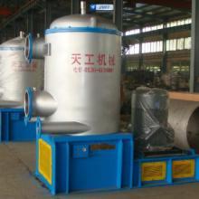 供应天工机械专业生产制浆设备