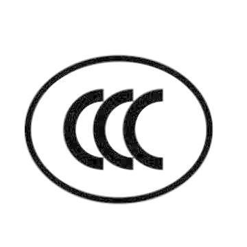 供应皮肤护理器具认证毛发护理器具认CCC认证强制性认证