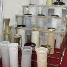 供应除尘器配件,除尘配件,布袋除尘器配件,袋式除尘配件