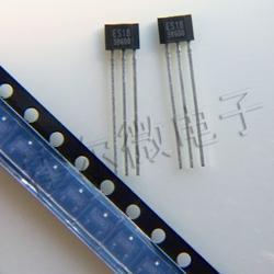 供应双极锁定型霍尔开关1881 磁敏三极管 电机霍尔元件