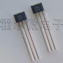 供应电流检测霍尔传感器496B 线性霍尔元件 磁敏三极管