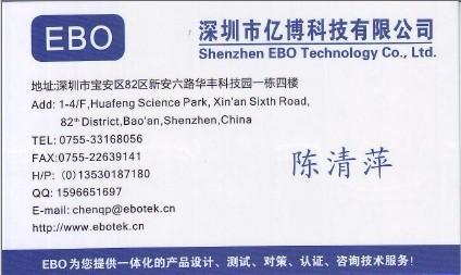 7供应蜡疗机CE认证,国内出口蜡疗机CE认证报价