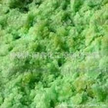 桂林化工大量供应 硫酸亚铁、绿矾 质优价廉