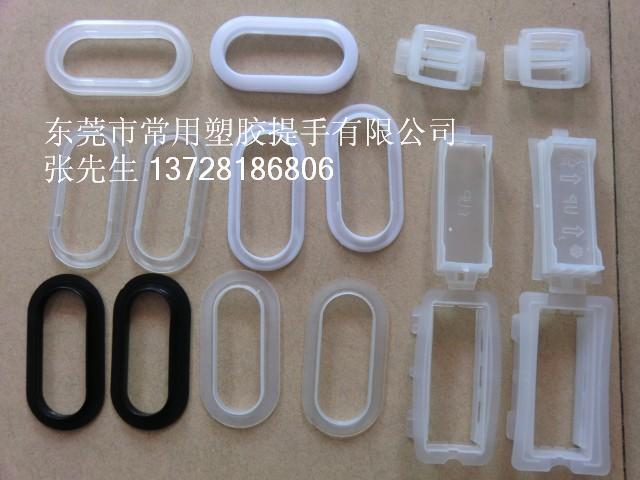 供应潮州揭阳梅州纸箱扣手塑胶扣环扣
