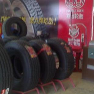 双钱轮胎1200R20-18图片