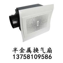 BPT10-13H20绿岛风半金属换气扇【新款】
