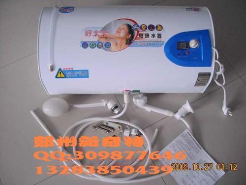 储水式电热水器图片 储水式电热水器样板图 储