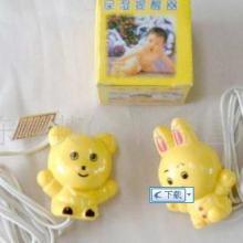 供应婴儿尿湿提醒器婴儿尿湿报警器批发