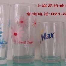 供应进口玻璃颜料-玻璃油墨-玻璃颜料