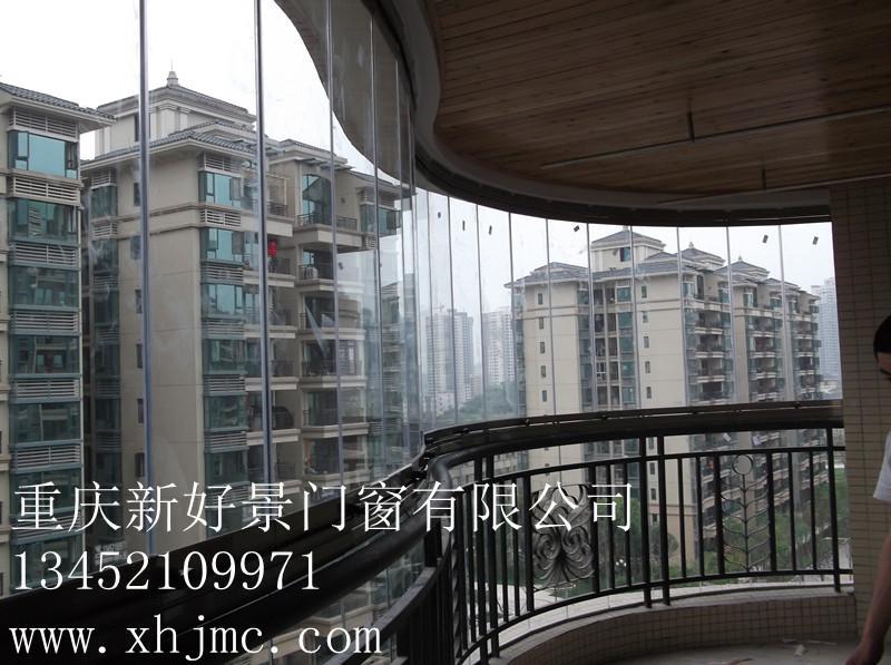 九龙坡区新好景玻璃加工经营部