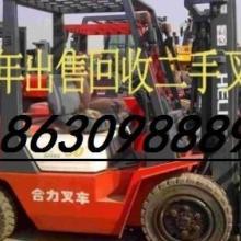 供应大城青县廊坊文安二手叉车 合力二手叉车出售批发