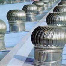 供应沧州厂家直销无动力风帽 不锈钢无动力风帽生产厂家