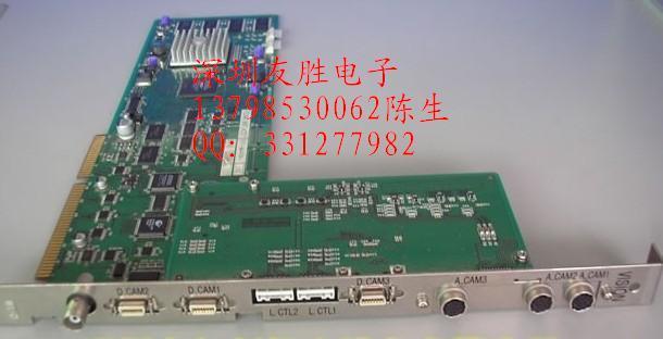 YAMAHA设备IO板维修驱动板维修图像板维修识别板维修友胜电子陈
