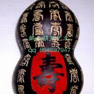 天然葫芦工艺品烙画雕刻百寿图0图片
